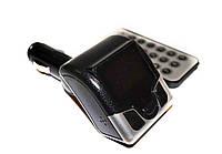 Автомобільний FM-модулятор YC-506BT Bluetooth, фото 1