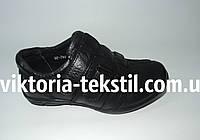Туфли-кроссовки   размер (27-32) (39--41)
