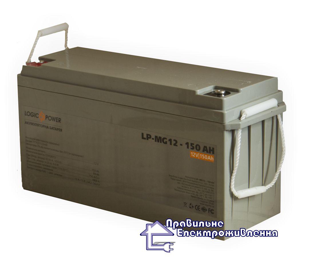 Мультигелева акумуляторна батарея LPM–MG 150 AH, 12V