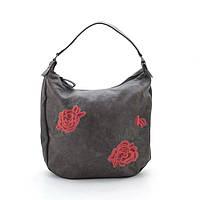 Женская сумка Little Pigeon X1011 coffee
