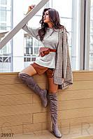 Теплое вязаное худи Gepur 26937