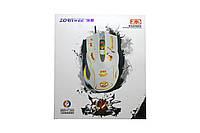 Компьютерная мышь USB ZORNWEE Z3