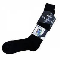 Носки высокие треккинговые MIL-TEC Black