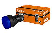 Лампа AD-22DS(LED)матрица d22мм синий 12В AC/DC TDM