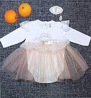Нарядное боди платье для новорожденной девочки на крещение, на выписку, на праздник р. 62, 68 (3, 6 мес.)