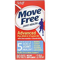 Schiff, Улучшенный Комплекс Шиффа для Свободного Движения плюс MSM & Витамин Д3  для Здоровья Суставов,  80 Таблеток