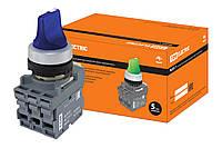 Переключатель на 2 положения с фиксацией M2SS1-21L короткая ручка(LED) d22мм/220B 1з+1р синий TDM