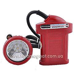 Фонарь шахтерский 0017(взрывозащищенный фонарь)