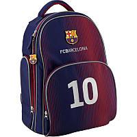 BC19-705S Рюкзак школьный Kite 2019 Education FC Barcelona 705S