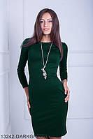 Жіноче плаття Marigold