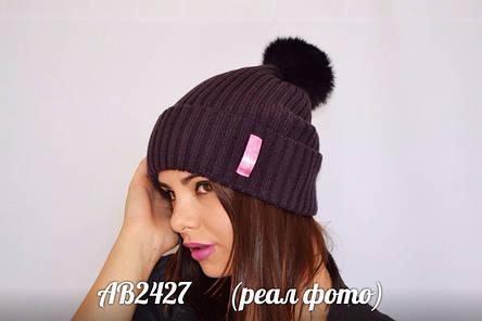 Женская шапка с помпоном, фото 2