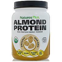 Nature's Plus, Миндальный белок, 469,5 г (1,04 фунта), фото 1