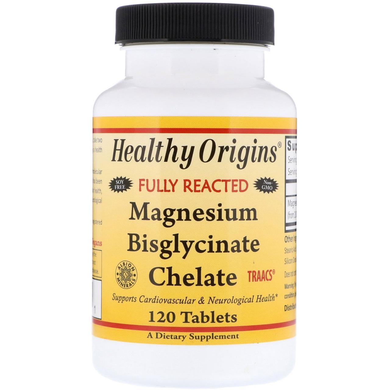Healthy Origins, Хелатный биглицинат магния, 120 таблеток