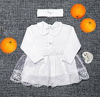 Нарядное платье с повязочкой для новорожденной девочки на крещение, на выписку р. 62, 68 (на 2, 3 мес.)