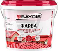 Краска Bayris для оцинкованных крыш и шифера бордо мат 5кг