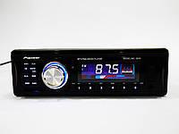 Автомагнитола Pioneer 2035 (copy) USB+SD+FM+AUX+пульт 4x50W (4_00137), фото 1