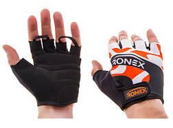 Перчатки вело, фитнес Ronex р. XS,S,M, цвета в ассортименте, фото 2
