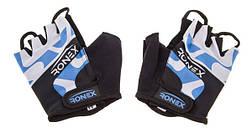 Перчатки вело, фитнес Ronex р. XS,S,M, цвета в ассортименте, фото 3