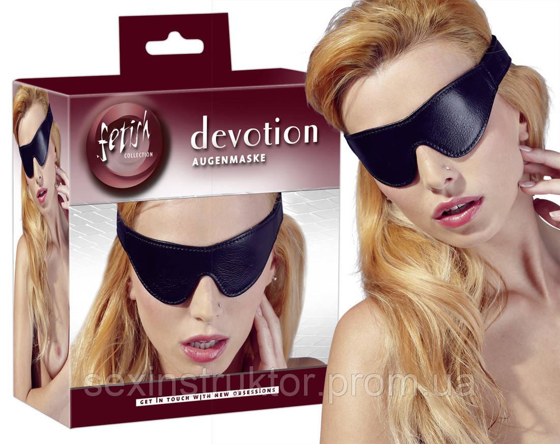 Маска - Eye Mask Imit. Leather