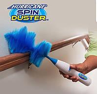 Электрическая щетка Spin Duster для уборки пыли