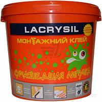 Клей универсальный монтажный Lacrysil Сумасшедшая липучка 3 кг