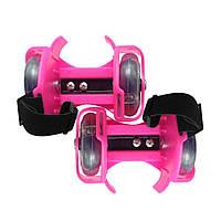🔝 Роликовые коньки на пятку Small whirlwind pulley - Розовые, ролики на обувь, , Гироскутеры, пенниборды, ролики и аксессуары
