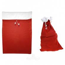 Мешок для подарков мешок Деда Мороза (большой) 90 на 60 см