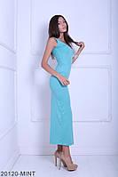 Яскраве і легке приталені плаття з розрізом на нозі Melinda