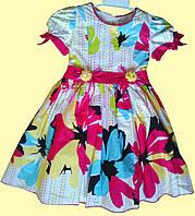Нарядное детское платье, белое с яркими цветами, р. 2, 3
