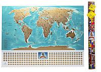 Скретч карта світу, My Map Flags Edition, настінна карта мандрівника, UKR , Игры, сувениры, подарки, товары для детей
