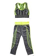 Одежда для фитнеса (Copper) костюм спортивный женский - Yoga Wear Suit Slimming, спортивная одежда , Спортивная женская одежда и одежда для занятия