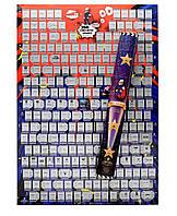 🔝 Мотивационный плакат My Poster Fantastic Movies, скретч постер, карта дел, ENG , Игры, сувениры, подарки, товары для детей
