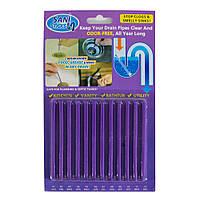 🔝 Средство для прочистки труб, Sani Sticks, палочки Сани Стикс, Фиолетовые, палочки для чистки труб , Аксессуары для ванной комнаты