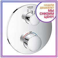 Grohtherm Термостат для душа с переключателем на 2 положения верхний/ручной душ
