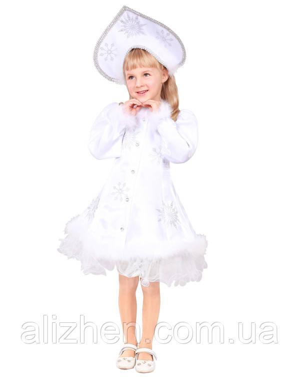 Снегурочка. Комплект - платье, головной убор (2039)