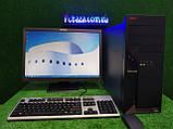 "Комплект Lenovo M55, 4 ядра, 4 ГБ ОЗУ, 500 Гб HDD + монитор 22"" Lenovo , Полностью настроен!, фото 3"