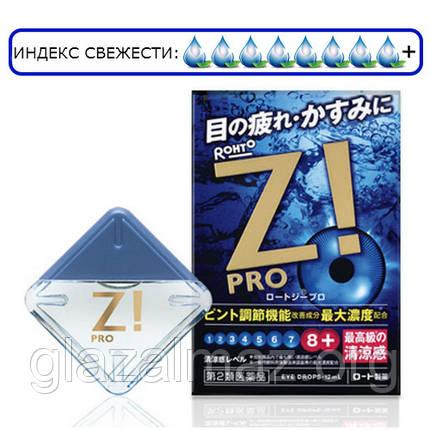 Rohto Z! PRO супер освежающие японские глазные капли с витамином B6 и аллантоином, фото 2