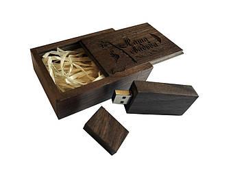 Флешка SUNROZ Wooden USB Flash Drive дерев'яний флеш накопичувач з гравіюванням Наше весілля 32 Gb, USB (SUN0826)