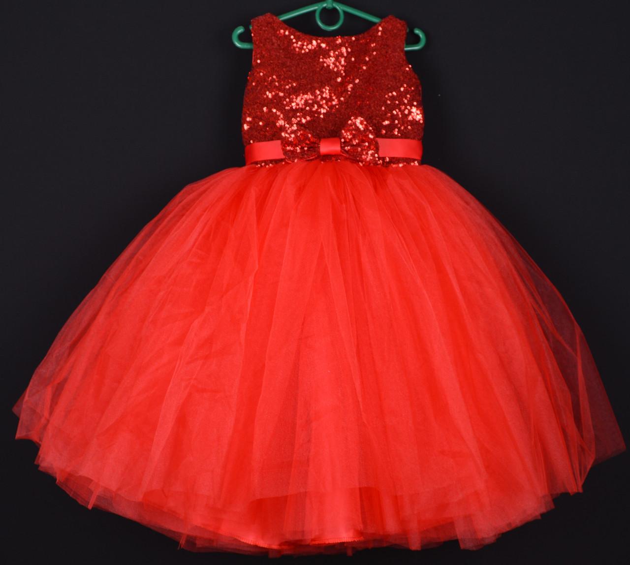 """Платье нарядное детское """"Заринка"""". 5-6  лет. Красное. Оптом и в розницу"""