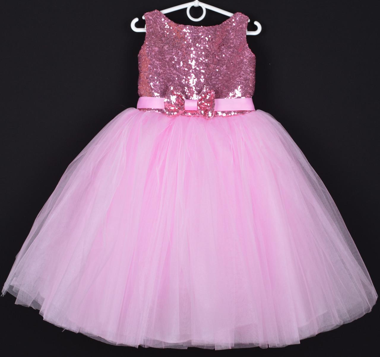"""Платье нарядное детское """"Заринка"""". 5-6  лет. Розовое. Оптом и в розницу"""