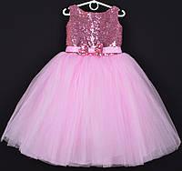"""Платье нарядное детское """"Заринка"""". 5-6  лет. Розовое. Оптом и в розницу, фото 1"""