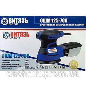 Вибрационная шлифмашина Витязь ОШМ-125, фото 2