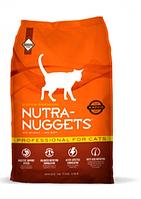 Nutra Nuggets Professional  для котят (оранжевая) 7,5кг