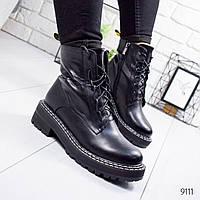 Демисезонные черные ботинки эко-кожа на шнуровке