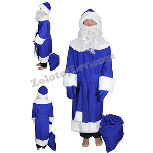 Синий костюм Деда Мороза рост 128