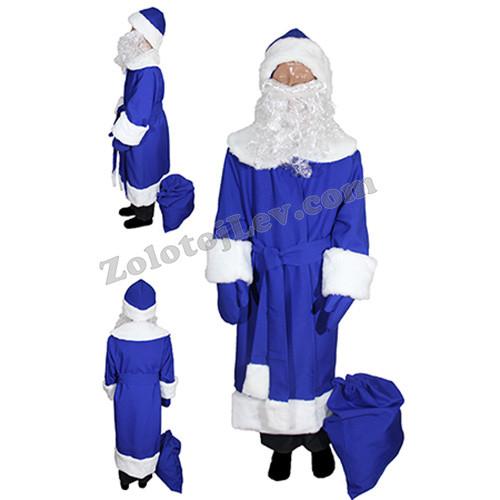 Синий костюм Деда Мороза рост 134