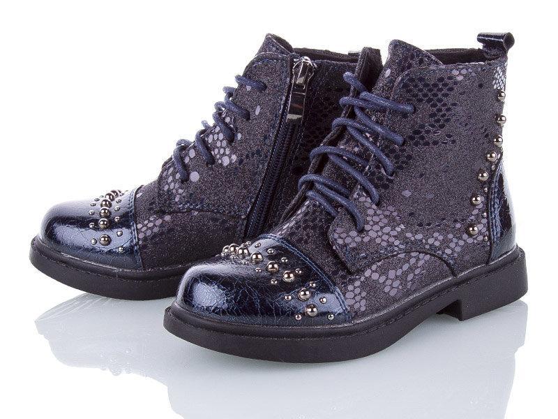 Детские демисезонные ботинки Bessky, с 26 по 31 размер, 8 пар