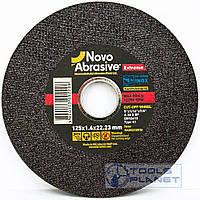 Круг отрезной по металлу NovoAbrasive Extreme 125 х 1,6 х 22,2