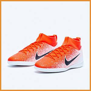 Футзалки Nike Mercurial Superfly 6 IC Euphoria с носком, бело-оранжевыйе