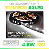 Светодиодная лента Специалист 12В 60LED/m SMD3528 IP20 (для подсветки) 4,8 Вт/м
